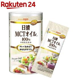 日清MCTオイルHC(6g*10袋入)【日清オイリオ】