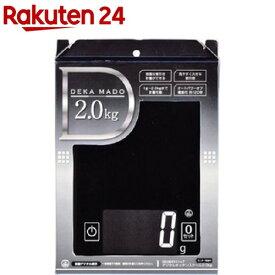 デカ窓ガラストップ デジタルキッチンスケール 2kg用 D-8(1コ入)