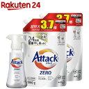 アタックZERO ワンハンド 本体+詰替 超特大サイズ2個セット(1セット)【アタックZERO】