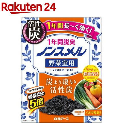 ノンスメル 1年間脱臭 野菜室用(1コ入)【ノンスメル】