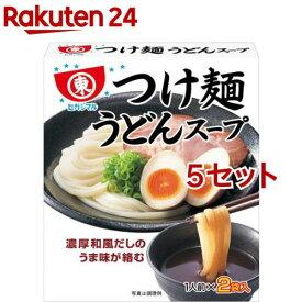 ヒガシマル つけ麺うどんスープ(2袋入*5セット)【ヒガシマル】