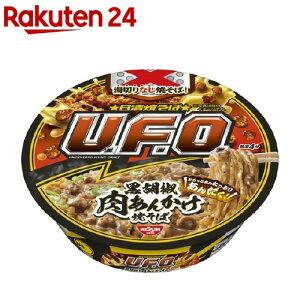 日清焼そばU.F.O. 黒胡椒肉あんかけ焼そば(113g)【日清焼そばU.F.O.】