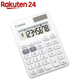 キヤノン 電卓 LS-80TU-WH(1台)