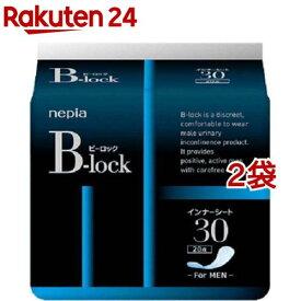 ネピア ビーロック インナーシート 30(20枚入*2袋セット)