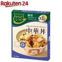 からだシフト 糖質コントロール 中華丼(210g)【からだシフト】