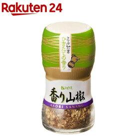 ハウス 香り山椒(10g)
