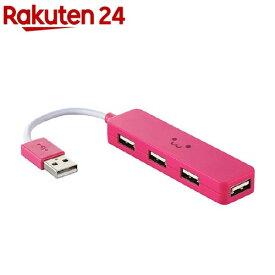 エレコム USBハブ 2.0 4ポート コンパクトタイプ U2H-SN4NBF4PN(1個入)【エレコム(ELECOM)】