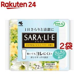サラサーティ サラリエ さわやかなハピネスフラワーの香り(72コ入*2コセット)【サラサーティ】