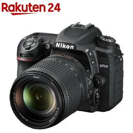 ニコン DXフォーマットデジタル一眼レフカメラ D7500 18-140 VR レンズキット(1セット)【ニコン(Nikon)】