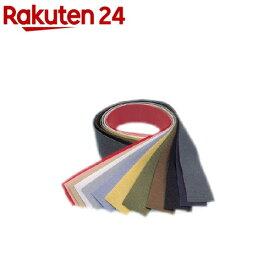 衣類のかぎざき用 補修テープ(12色セット)