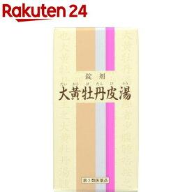 【第2類医薬品】一元 錠剤大黄牡丹皮湯(350錠)