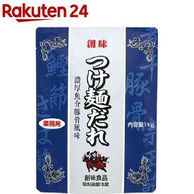 創味食品 つけ麺だれ 業務用(1kg)