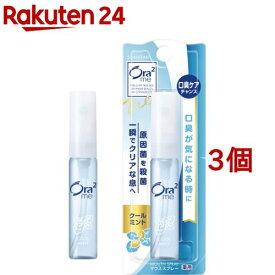 オーラツーミー 薬用マウススプレー クールミント(6ml*3コセット)【Ora2(オーラツー)】
