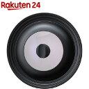カイハウスセレクト フライパンカバー 24-28cm DW-5623(1コ入)【Kai House SELECT】
