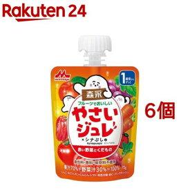 フルーツでおいしいやさいジュレ 赤い野菜とくだもの(70g*6個セット)