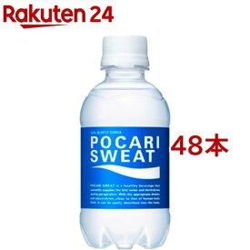 ポカリスエット(250mL*24本入*2コセット)【ポカリスエット】