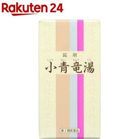 【第2類医薬品】一元 錠剤小青竜湯(350錠)【KENPO_02】