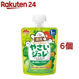 フルーツでおいしいやさいジュレ 緑の野菜とくだもの(70g*6個セット)