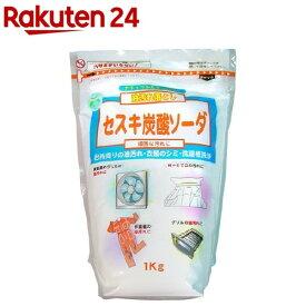 セスキ炭酸ソーダ(1kg)