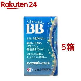 【第3類医薬品】チョコラBB ルーセントC(120錠入*5箱セット)【チョコラBB】