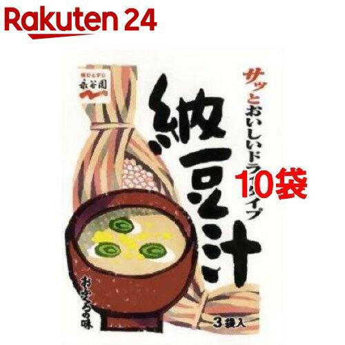 永谷園 納豆汁(3袋入*10コ)【永谷園】