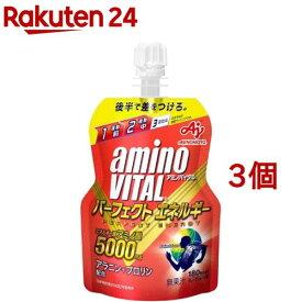 アミノバイタル パーフェクトエネルギー(130g*3コセット)【アミノバイタル(AMINO VITAL)】