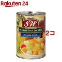 S&W フルーツカクテル 4号缶(420g*2コセット)