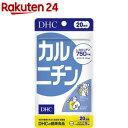 DHC カルニチン 20日(100粒)【DHC サプリメント】