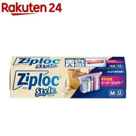 ジップロック スタイル マチ付き イージージッパー M(12枚)【Ziploc(ジップロック)】