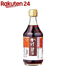 チョーコー醤油 だし入りかけ醤油(400ml)【イチオシ】【spts4】