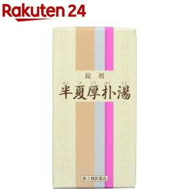 【第2類医薬品】一元 錠剤半夏厚朴湯(350錠)