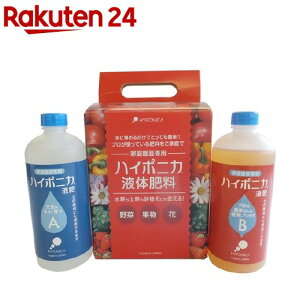 ハイポニカ液体肥料 A・B液セット(500ml)