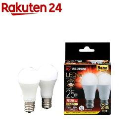 アイリスオーヤマ LED電球 E17 広配光2P 電球色 25形 230lm LDA2L-G-E17-2T62P(2個入)【アイリスオーヤマ】