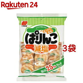 ぱりんこ 減塩(36枚入*3コセット)