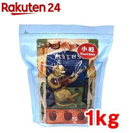 ロータス アダルト チキンレシピ 小粒(1kg)【ロータス】