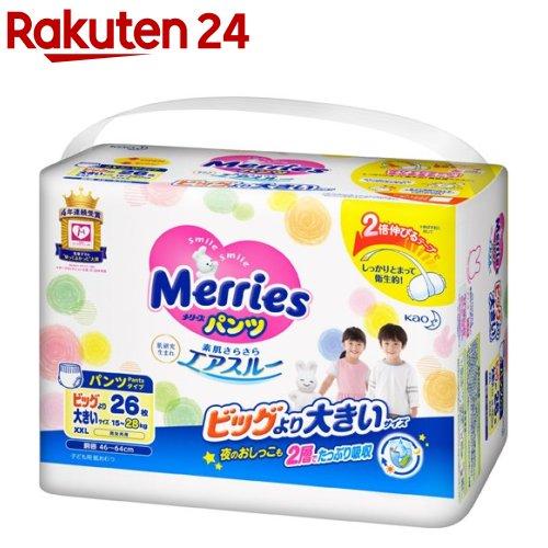 メリーズパンツ さらさらエアスルー(ビッグより大きいサイズ26枚入)【KENPO_09】【メリーズ】