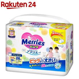 メリーズ おむつ パンツ ビッグより大きい 15kg-28kg(26枚)【KENPO_09】【KENPO_12】【メリーズ】[オムツ 紙おむつ 赤ちゃん 通気性 肌 長時間]