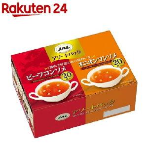 JALスープ アソートパック(40袋入)【meijiAU02】
