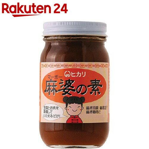 光食品 麻婆の素(225g)【イチオシ】