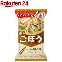 アマノフーズ いつものおみそ汁 ごぼう(9g*1食入)【アマノフーズ】[味噌汁]