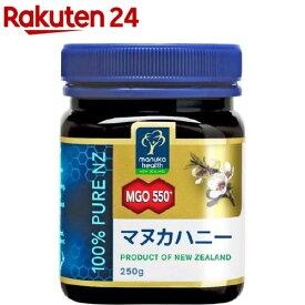 マヌカヘルス マヌカハニー MGO550+ (並行輸入品)(250g)【マヌカヘルス】