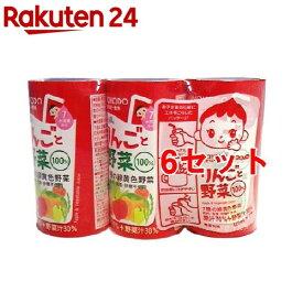 和光堂 元気っち! りんごと野菜(125ml*3本入*6コセット)【KENPO_12】【元気っち!】