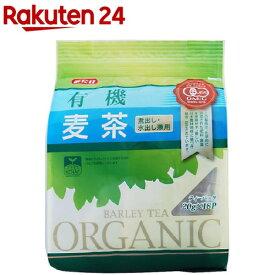 有機麦茶(20g*18袋入)【みたけ】
