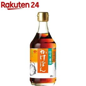 チョーコー醤油 ゆず醤油かけぽん(400ml)【イチオシ】【rank】