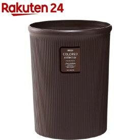 ラストロウェア カラードコレクター M ビターチョコ L-1061BC(10L)【ラストロウェア】[ゴミ箱]