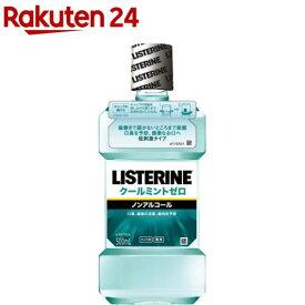薬用リステリン クールミント ゼロ 低刺激タイプ(500ml)【3brnd-9】【LISTERINE(リステリン)】