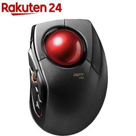 エレコム トラックボール Bluetooth 有線 ワイヤレス 人差し指 ブラック M-DPT1MRXBK(1個)【エレコム(ELECOM)】