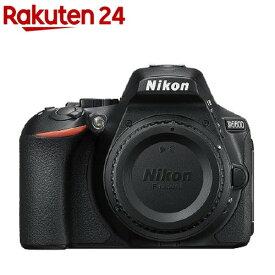 ニコン DXフォーマットデジタル一眼レフカメラ D5600 ボディ(1台)【ニコン(Nikon)】