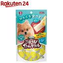 ごちそうタイム ごほうびわんダフル シニア犬用 国産鶏ささみ&チーズ味(3g*16袋入)【ごちそうタイム】
