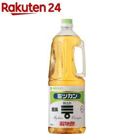 ミツカン 穀物酢 銘撰 業務用(1.8L)